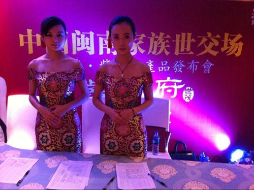 泉州紫茂府发布会签到处服务礼仪小姐